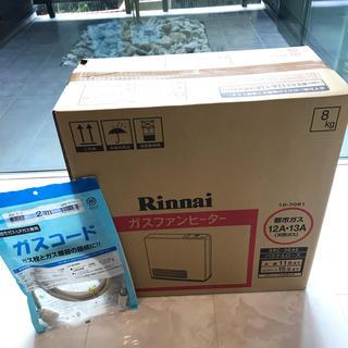 リンナイ(Rinnai)のRinnai  ガスファンヒーター 新品未使用(ファンヒーター)