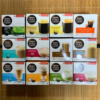 Nestle - 新品未開封 ネスカフェ ネスレ ドルチェグスト カプセル 12箱セット ①
