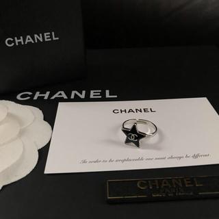 シャネル(CHANEL)の♡SA♡様専用 CHANEL ノベルティ ミニスターリング(ブラック)×2点(リング(指輪))