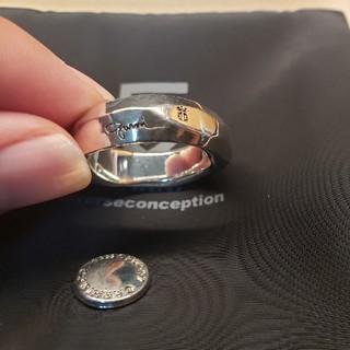 ガルニ(GARNI)のGARNI  crockery ring  指輪(リング(指輪))