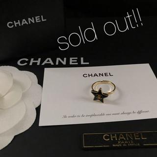 シャネル(CHANEL)のCHANEL ノベルティミニスターリング(ゴールド×ブラック)(リング(指輪))