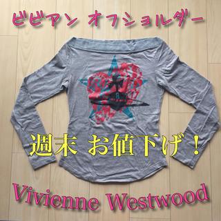 Vivienne Westwood - Vivienne Westwood 長袖シャツ オフショルダー ロングTシャツ