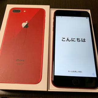 Apple - iPhone 8plus 超美品 シムフリー