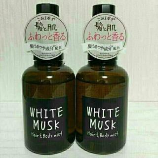 John'sBlend ヘアー&ボディミスト White Musk  2個セット