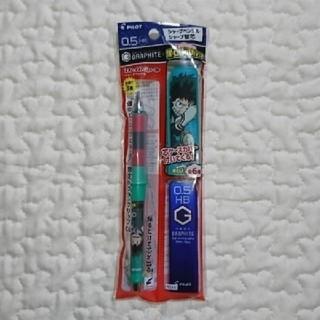 パイロット(PILOT)の☆新品未使用☆ 僕のヒーローアカデミア コラボシャーペン 0.5 HB(ペン/マーカー)