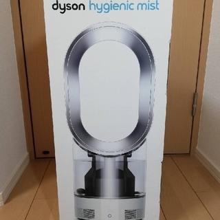 Dyson - 未使用品 ダイソン ハイジェニックミスト 加湿器