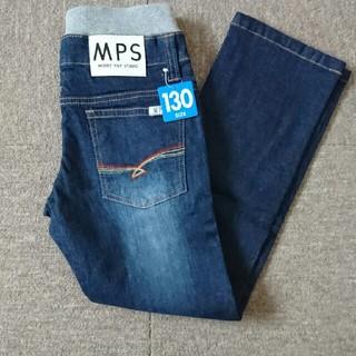 MPS - 新品MPS130 ジーンズ130 ライトオン130