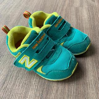 New Balance - NB 14cm