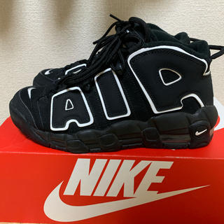 NIKE - AIR MORE UP TEMPO GS