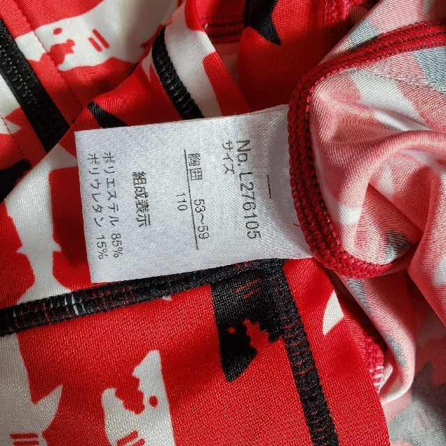 F.O.KIDS(エフオーキッズ)の美品F.O.KIDSampersandラッシュガードUV キッズ/ベビー/マタニティのキッズ服 男の子用(90cm~)(水着)の商品写真
