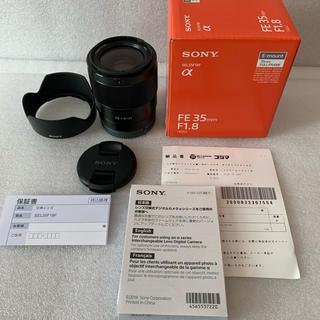 SONY - ソニーEマウント FE35F1.8 SEL35F18F ほぼ新品