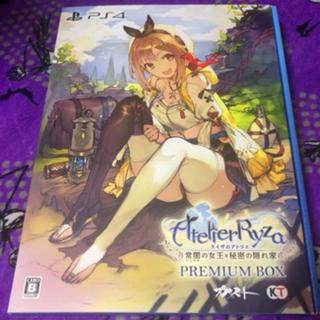 PlayStation4 - ライザのアトリエ ~常闇の女王と秘密の隠れ家~ プレミアムボックス 限定特典付き