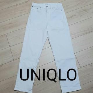 UNIQLO - ユニクロ ホワイトデニム テーパードストレッチパンツ レディース