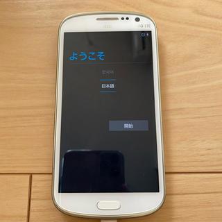 ギャラクシー(Galaxy)のGALAXY S3本体のみ(スマートフォン本体)