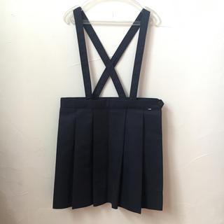 KIRINJI 吊りスカート 幼稚園 制服 140