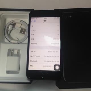 iPhone - Iphone7 256Gb ジェットブラック Sim フリー