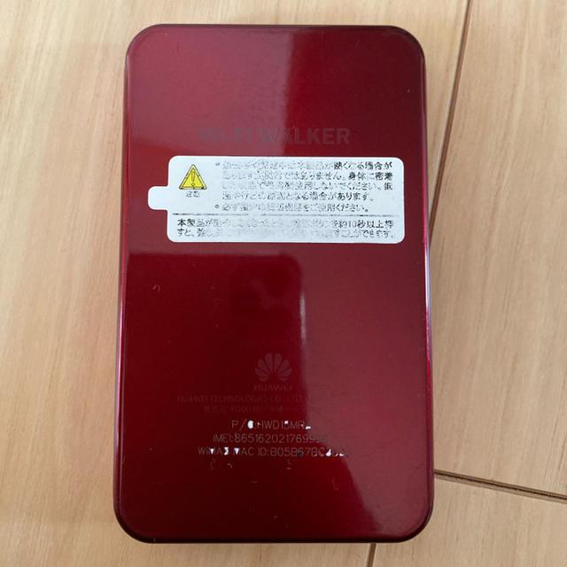 au(エーユー)のHWD15 WiFiルーター au スマホ/家電/カメラのPC/タブレット(PC周辺機器)の商品写真