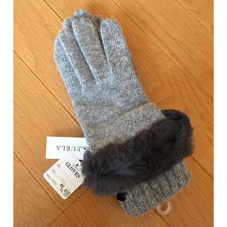 Furla - 新品未使用*FURLA グレー手袋