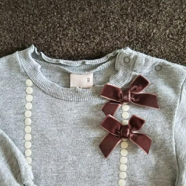 petit main(プティマイン)のプティマイン☆カットソー 80 キッズ/ベビー/マタニティのベビー服(~85cm)(シャツ/カットソー)の商品写真