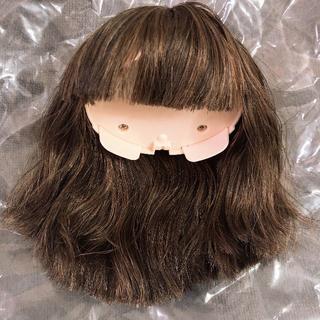 Takara Tomy - ネオブライス シーセイラーシー 頭皮 頭部パーツのみ 人形 パーツ ブライス