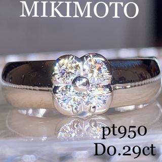 ミキモト(MIKIMOTO)のMIKIMOTO pt950 フラワーダイヤモンドリング0.29ct 極上ダイヤ(リング(指輪))