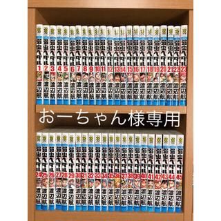 アキタショテン(秋田書店)の弱虫ペダル ほぼ全巻セット 63巻 値下げ!(少年漫画)