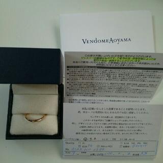 ヴァンドームアオヤマ(Vendome Aoyama)のヴァンドーム青山 K10  PG リング(リング(指輪))
