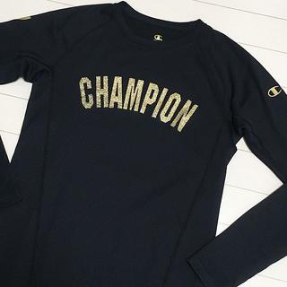 Champion - Champion アンダーシャツ ☆早い者勝ち