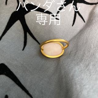 トゥモローランド(TOMORROWLAND)のマリハMARIHA ピンクオパール リング(リング(指輪))