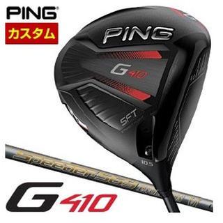 PING - G410 PLUS ドライバー 10.5° EVOLUTION Ⅵ 569/SR