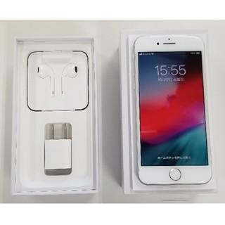 iPhone - 【新品未使用】iPhone8 64GB シルバー【SIMロック解除済】