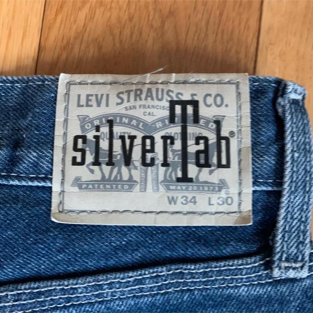 Levi's(リーバイス)のシルバータブ  カーペンター  メンズのパンツ(デニム/ジーンズ)の商品写真