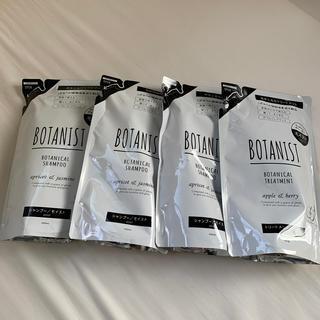 ボタニスト(BOTANIST)の新品 ボタニカルシャンプー&トリートメント4点(シャンプー)