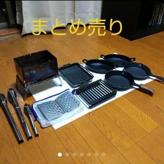 笑s☆B6君&ハードロストル&黒船&スキレット4点&トング3点「まとめ売り」