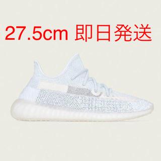 アディダス(adidas)の27.5cm YEEZY BOOST 350 V2 CLOUD WHITE(スニーカー)