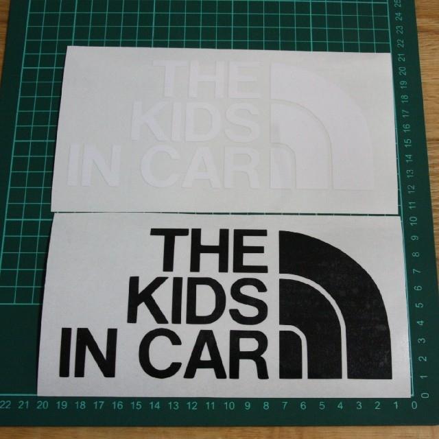 キッズインカー 黒白 2枚セット ノースフェイス 自動車/バイクの自動車(車外アクセサリ)の商品写真