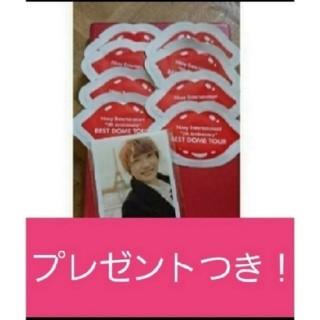 トリプルエー(AAA)のNissy☆5thリップパック8枚セット☆新品(ミュージシャン)