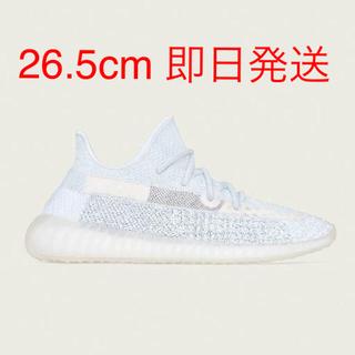 アディダス(adidas)の26.5cm YEEZY BOOST 350 V2 CLOUD WHITE(スニーカー)