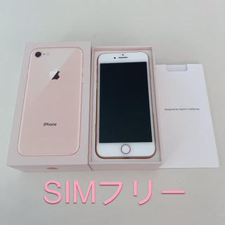 iPhone - iPhone 本体 ローズゴールド 64GB 美品