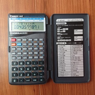CASIO - 動作確認済:CASIO(カシオ) 関数電卓 f-804p