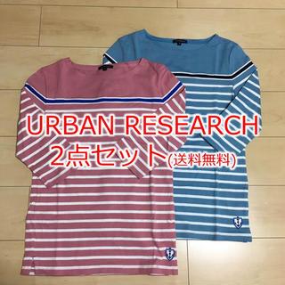 アーバンリサーチ(URBAN RESEARCH)のURBAN RESEARCH 七分袖 2点セット(Tシャツ/カットソー(七分/長袖))