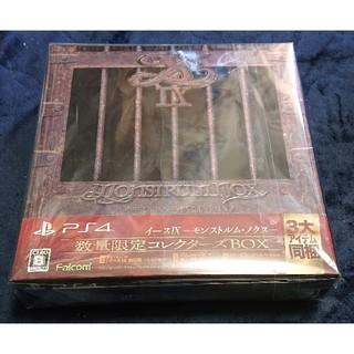 PlayStation4 - PS4 イース9 限定版