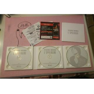 CD 氷室京介 L'EPILOGUE <初回生産限定盤>