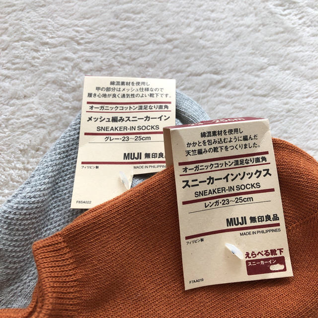 MUJI (無印良品)(ムジルシリョウヒン)の無印良品 ソックス 23〜25 レディースのレッグウェア(ソックス)の商品写真