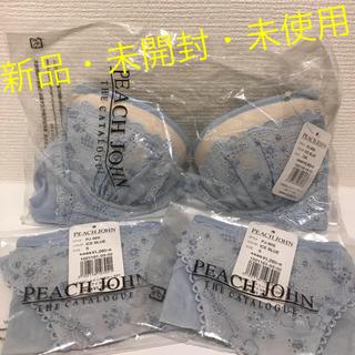 ピーチジョン(PEACH JOHN)の<新品・未開封>ピーチジョン セット C65(ブラ&ショーツセット)