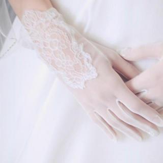 ヴェラウォン(Vera Wang)のショートグローブ(ウェディングドレス)