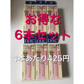DHC - 6本セット★DHC 薬用リップクリーム 1.5g