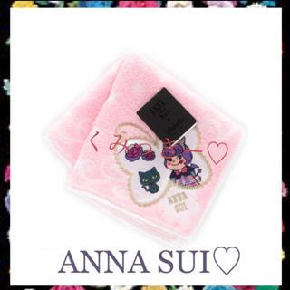 アナスイ(ANNA SUI)のバタフライタオルハンカチ🌺(ハンカチ)