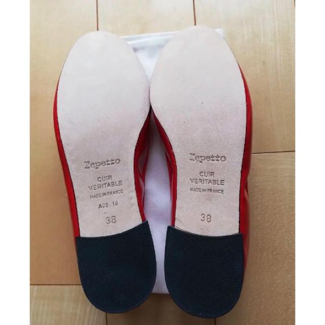 repetto(レペット)のrepetto バレエシューズ 38 レディースの靴/シューズ(バレエシューズ)の商品写真