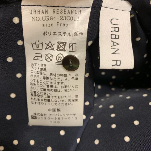 URBAN RESEARCH(アーバンリサーチ)の【URBAN RESEARCH 】ランダムドットドルマンブラウス レディースのトップス(シャツ/ブラウス(長袖/七分))の商品写真